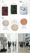 建筑艺术 和而不同 博华广场对话当代艺术家